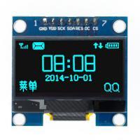 "OLED ekranas 1.3"" 128x64px 7pin (mėlynas)"