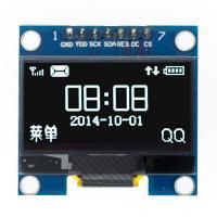 "OLED ekranas 1.3"" 128x64px 7pin (baltas)"